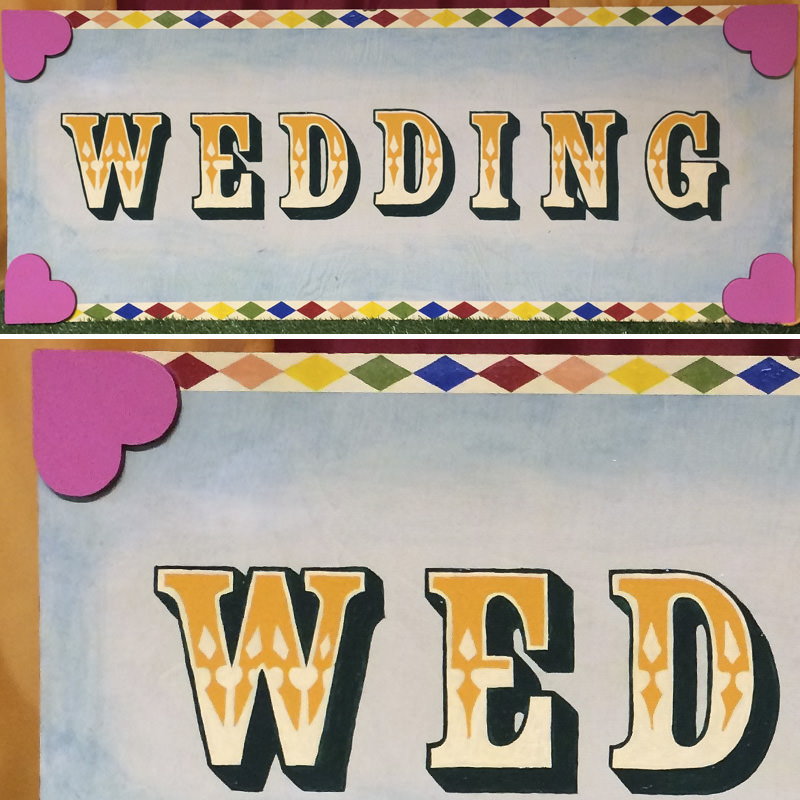 Fairground Candy WEDDING Sign